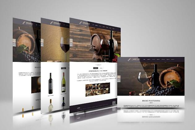 网站设计时需注意到的行业规范
