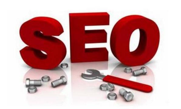 一个好的网站优化公司都有哪些特点
