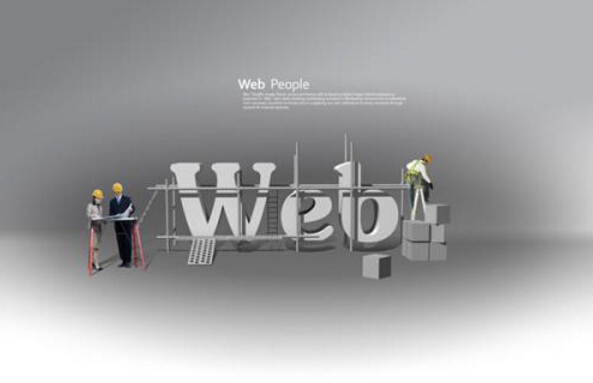 企业网站开发的需求会有哪些