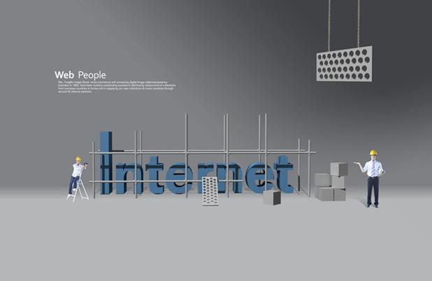 企业高端网站建设流程图 让北京网站建设更轻松