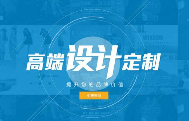北京网站前端设计公司哪家好