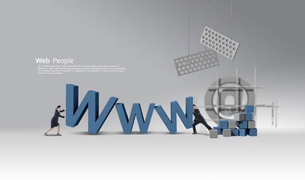 如何网站建设效果会更好