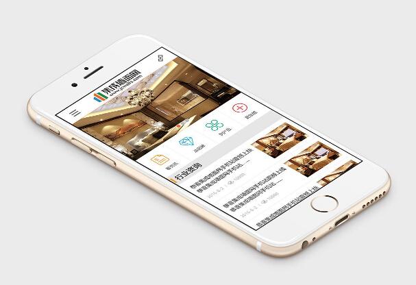 手机网页制作开发的建议事项