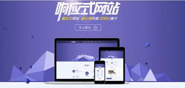 北京响应式网页设计的要点工作有哪些