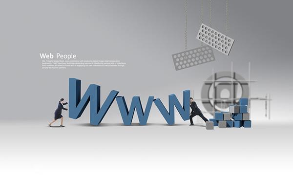 公司没有网络部门可以自己制作网页吗?