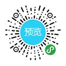 尹小柔品牌官方小程序商城