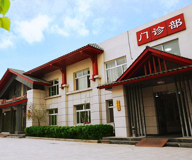 安国中医-医疗行业