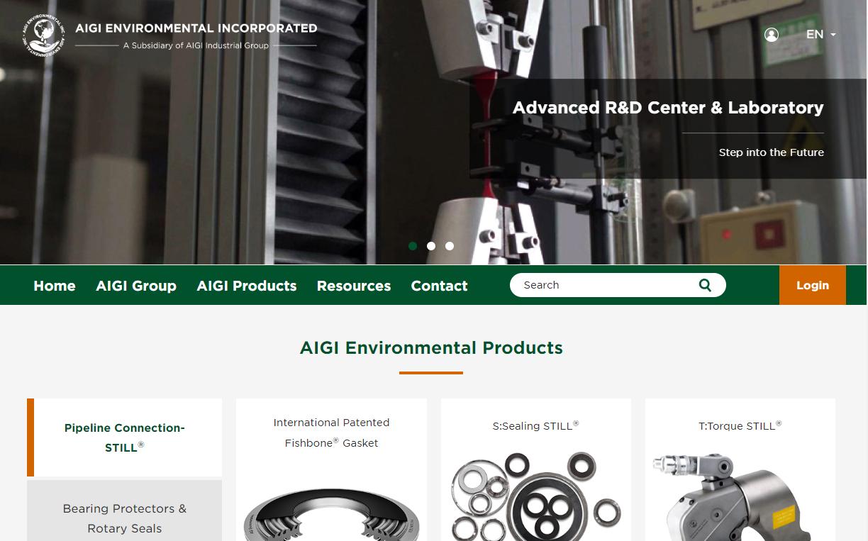 酷站科技签约艾志环保股份公司AIGI Environmental官方网站建设